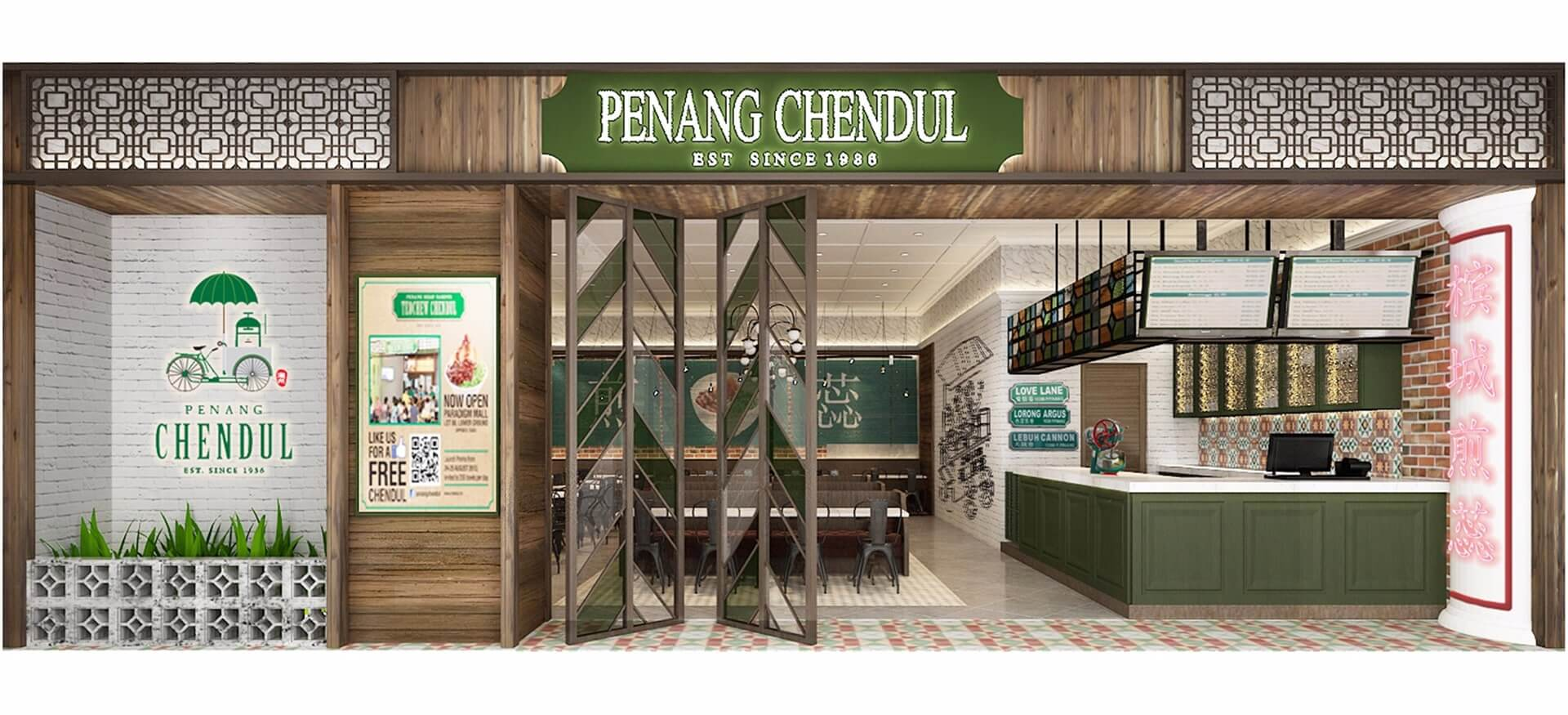 PENANG CHENDUL